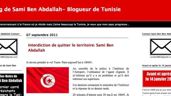 Blog de Sami Ben Abdallah