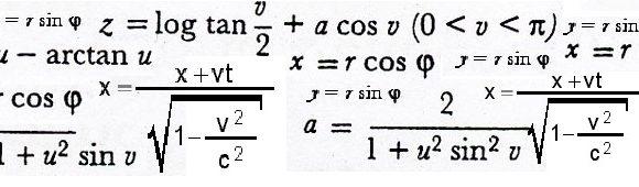 mathsphysique