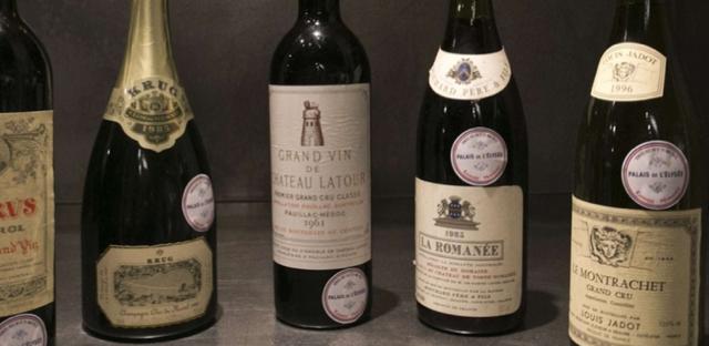 vins Elysée