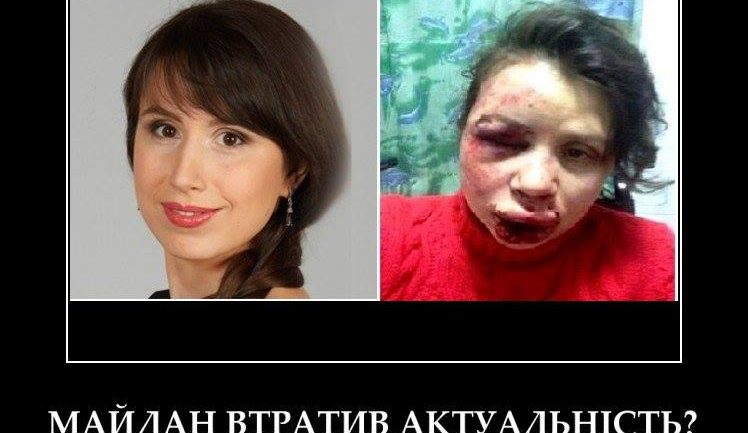 Tetiana Tchornovil Ukraine