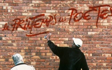 Mur de poésie home
