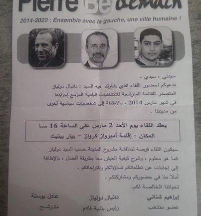 Tract en arabe du candidat de la gauche à Pierre-Bénite