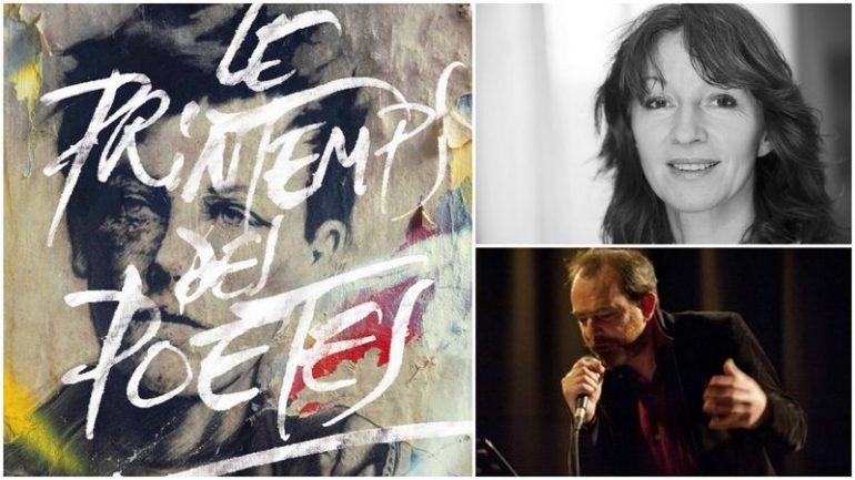Printemps des poètes 2014 montage