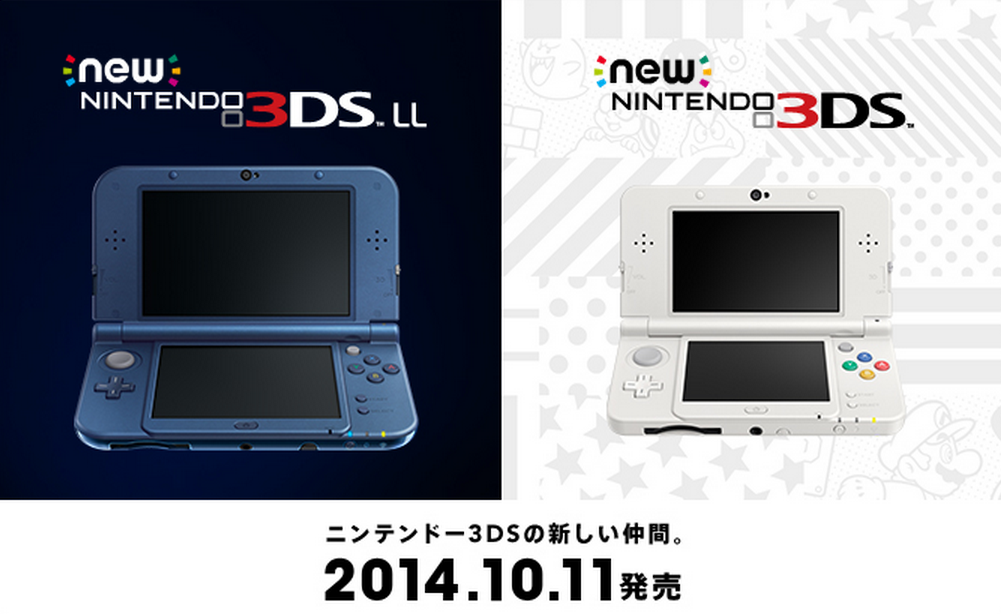 new 3ds ()