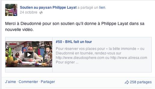 capture d'écran de la page Facebook de soutien à Philippe Layat