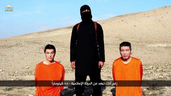 Otage japonais exécuté