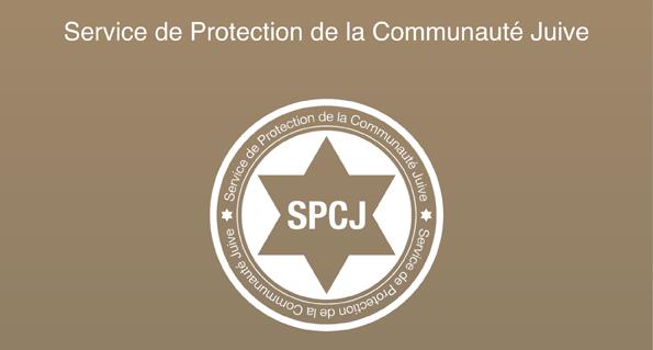SPCJ Logo