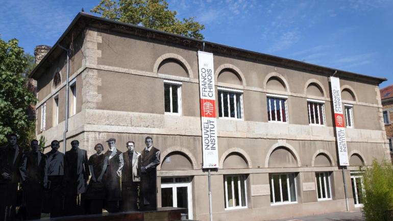 Institut Franco-Chinois de Lyon
