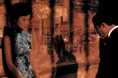 In the Mood for Love Wong Kar-wai
