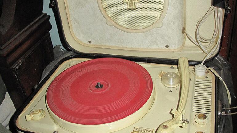 Teppaz La Platine Vinyle Invent 233 E 224 Lyon Que Le Monde S
